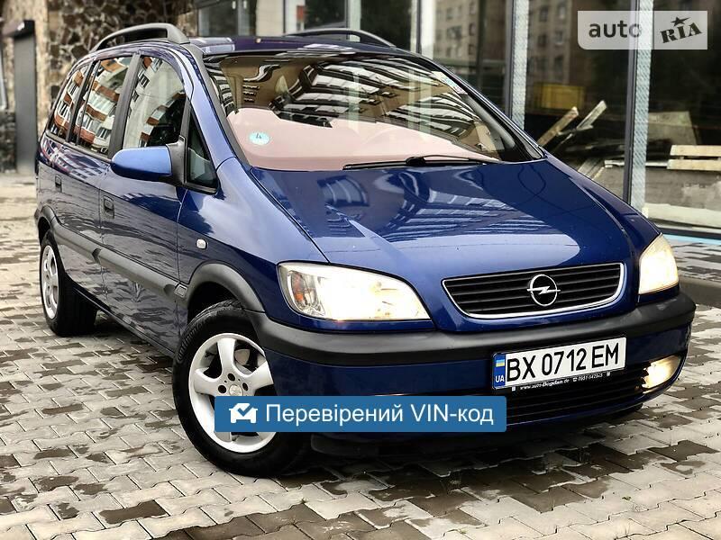 Opel Zafira FAMILY 7MEST 2002