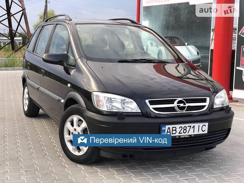 Opel Zafira COMFORT 2005