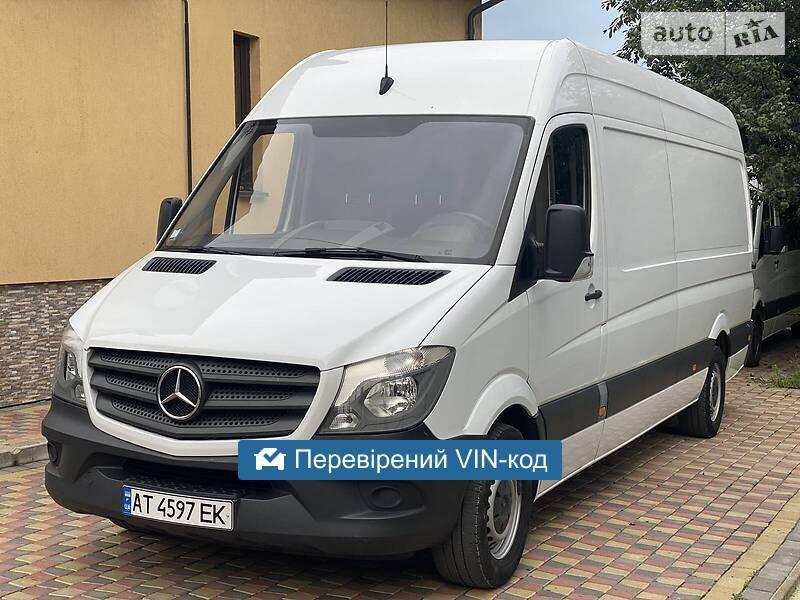 Mercedes-Benz Sprinter 313 груз. L3H2 MAXI PILOT 2017