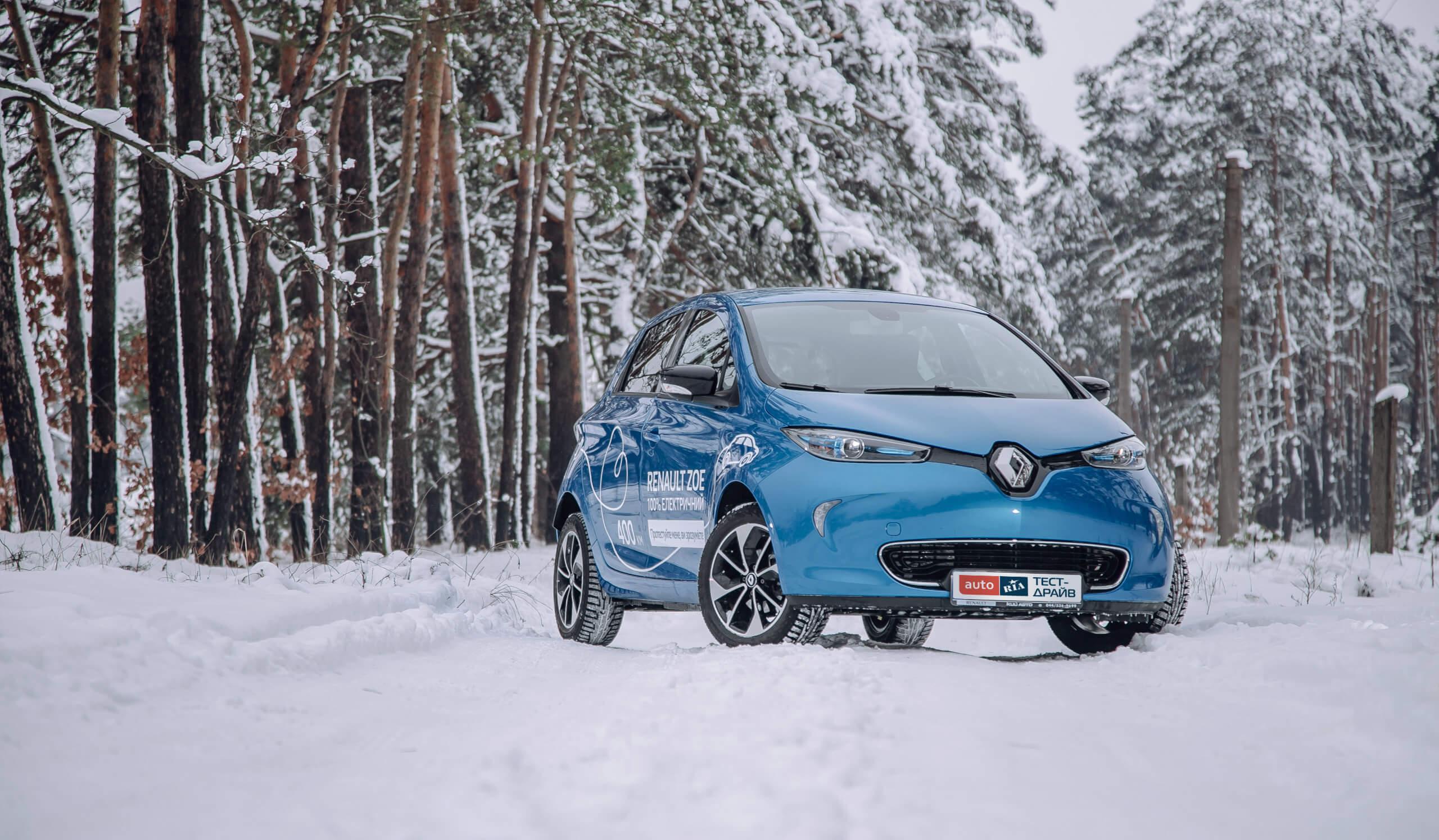 Renault ZOE: Зоя и генерал Мороз, cтраница 3