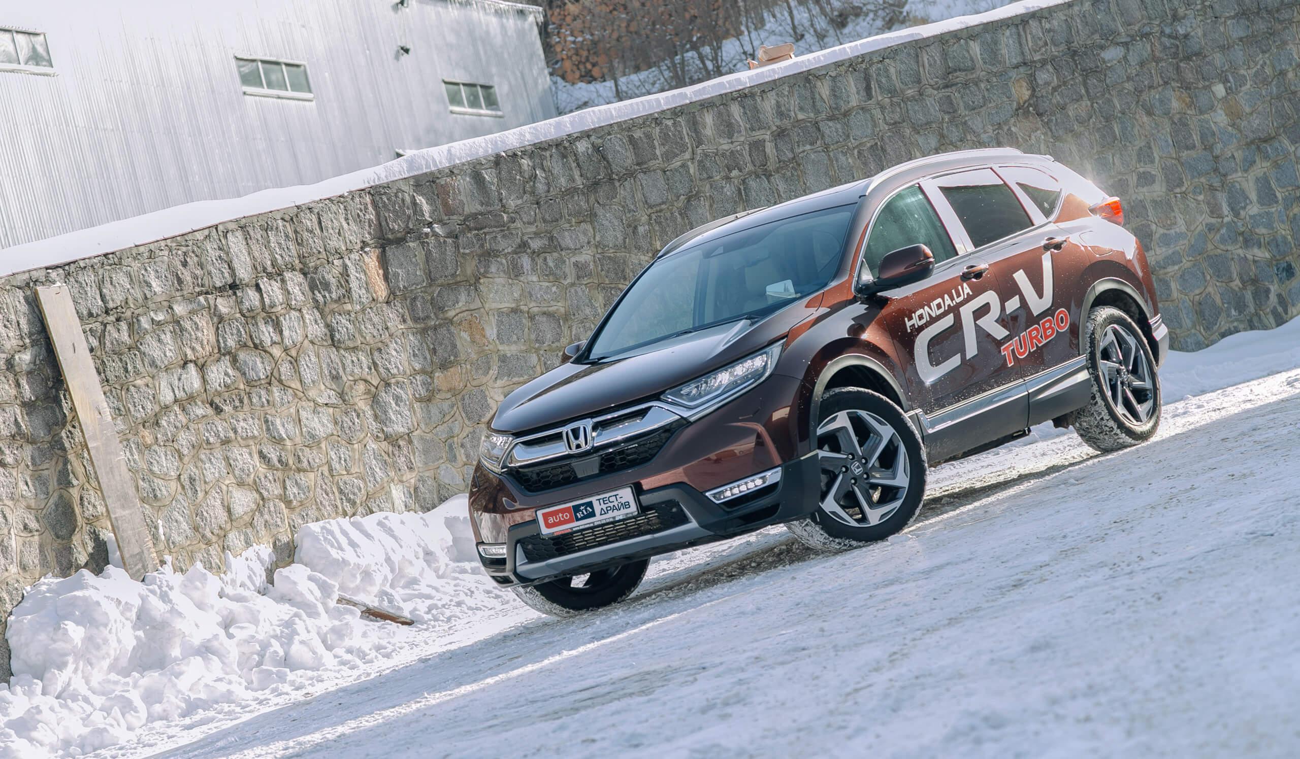 Honda CR-V Turbo: Дай миллион!, cтраница 3